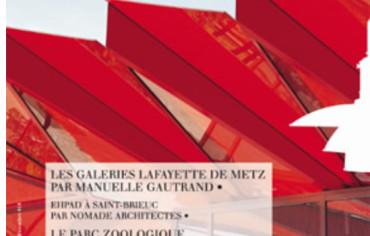 Le master « design & espace », École supérieure d'art de l'Agglomération d'Annecy