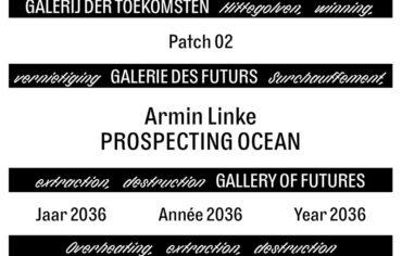 Projet EdA / GALERIE DES FUTURS: Patch 02  – Surchauffement, extraction, destruction