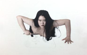 Ju Eun Chun